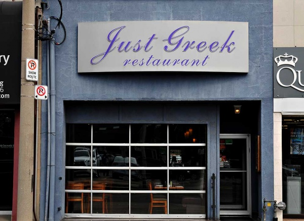 Just Greek Restaurant